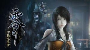 《零~濡鴉之巫女》